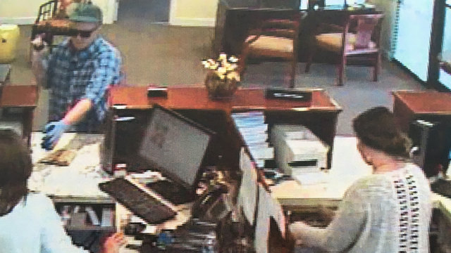 Lexington-bank-robbery-2_1506384249641.jpg