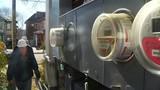 Virginia legislators seek refund for utility customers
