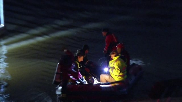 Rescue crews come up empty after search in Leesville Lake